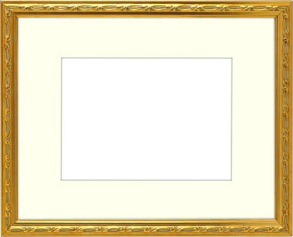 写真用額縁 コリント/ゴールド キャビネ(180×130mm)専用 ☆前面ガラス仕様☆ マット付き【写真額】