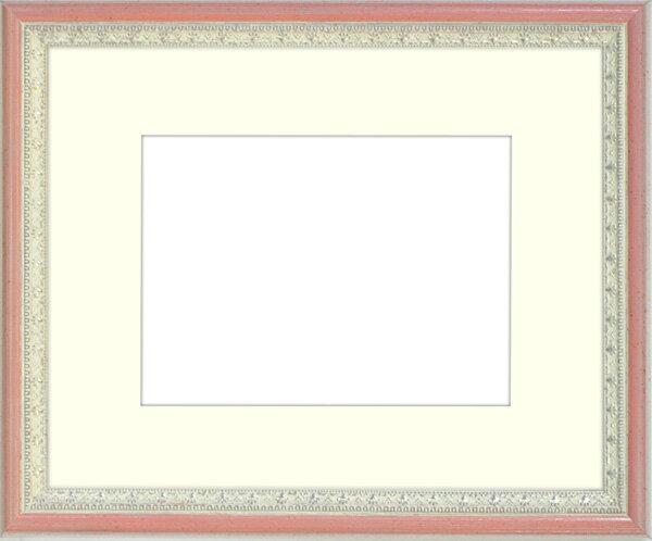 写真用額縁 マジョルカ/Sピンク 写真B4(364×257mm)専用 ☆前面ガラス仕様☆ マット付き【写真額】