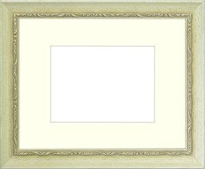 写真用額縁 モナコ/白 2Lサイズ(178×128mm)専用 ☆前面ガラス仕様☆ マット付き【写真額】【絵画/壁掛け/インテリア/玄関/アートフレーム】