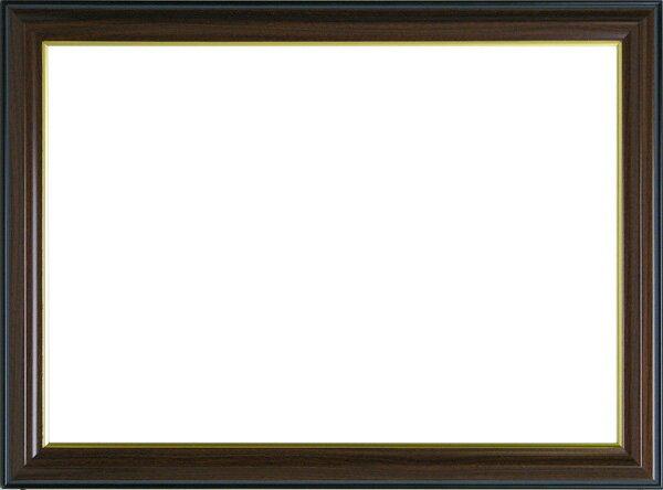 【あす楽対応】賞状額縁 「栄誉(ほまれ)」 七五サイズ(424×303mm)☆前面ガラス仕様☆【栄/七五/ガ】【bt-st】