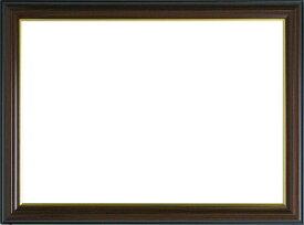 賞状額縁 「栄誉(ほまれ)」 B4サイズ(364×257mm)☆前面アクリル仕様☆【栄/OA-B4/アク】【bt-st】【絵画/壁掛け/インテリア/玄関/アートフレーム】