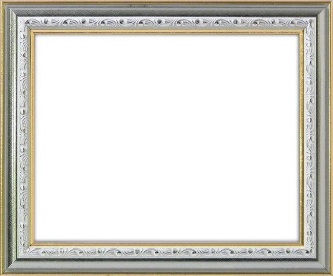 デッサン額縁 9557/シルバー B2サイズ(728×515mm)☆前面ガラス仕様☆【絵画/壁掛け/インテリア/玄関/アートフレーム】