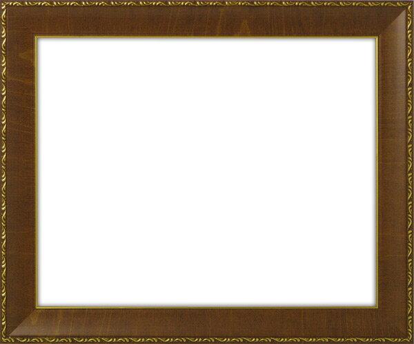 デッサン額縁 8139/ブラウン インチサイズ(254×203mm)☆前面ガラス仕様☆