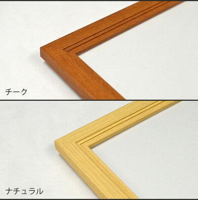 【業界最安値に挑戦】木製手ぬぐい額額縁サイズ:890×330mm※UVカットPET板仕様