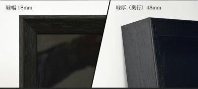 【選べるマット13色】当店オリジナル!木製ユニフォーム額/ブラック(収容寸法:タテ891×ヨコ730×奥行31mm)【額縁】
