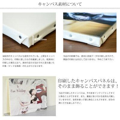 オーダーメイドキャンバス印刷F0サイズ(180×140mm)【名入れ、文字入れ無料】※価格はダミーです