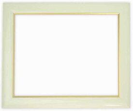 押し花額縁 J501/白 押し花2号サイズ(ガラス寸法207×151mm)【os-A】【絵画/壁掛け/インテリア/玄関/アートフレーム】