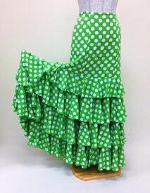 スカート(ピスタチオに白水玉・フラメンコ衣装)
