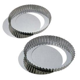 貝印 ステンレス製底取れ式パイ皿 2枚セット 18+21cm