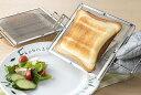 オーブントースター・グリル用ホットサンドメーカー GK-HS