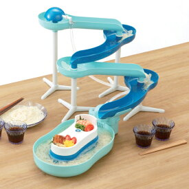 流麺 スライダーそうめん流し器 ミントブルー D-6668