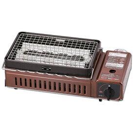 岩谷 カセットガス 炉ばた焼器 炙りや CB-ABR-1