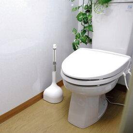 トイレのつまりとりS 収納ケース付き