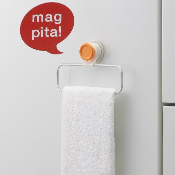 【在庫処分】 マグピタ タオルホルダー