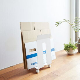 ダンボール&紙袋ストッカー フレーム WH【北海道、沖縄への配送不可】