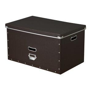 収納ボックス 書類ボックス おしゃれ ストックボックス パルプストックボックス 硬質パルプ 北欧 FBB-LL-BK FBB-LL-W FBB-LL-NA FBB-LL-R FBB-LL-S