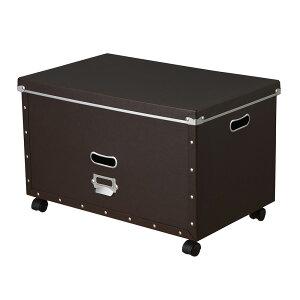 収納ボックス 書類ボックス おしゃれ ストックボックス パルプストックボックス 硬質パルプ 北欧 FBB-LLC-W FBB-LLC-NA FBB-LLC-S