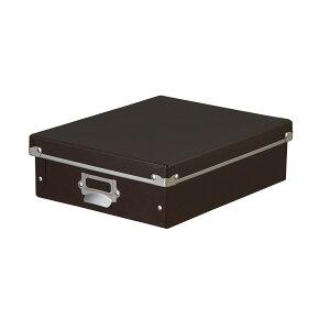 収納ボックス 書類ボックス おしゃれ ストックボックス パルプストックボックス 硬質パルプ 北欧 FBB-SS-BK FBB-SS-W FBB-SS-NA FBB-SS-R FBB-SS-S