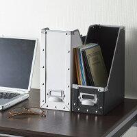 収納ボックス書類ボックスおしゃれストックボックスパルプストックボックス硬質パルプ北欧FBD-6