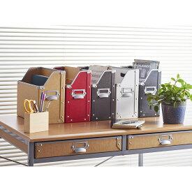収納ボックス 書類ボックス おしゃれ ストックボックス パルプストックボックス 硬質パルプ 北欧 FBD-7BK FBD-7W FBD-7NA FBD-7R FBD-7S