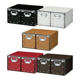収納ボックス 書類ケース CDケース おしゃれ パルプCDケース 卓上 引き出し 硬質パルプ 北欧 FBD-NC201BK FBD-NC201W FBD-NC201NA FBD-NC201R FBD-NC201S