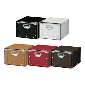 収納ボックス 書類ケース DVDケース おしゃれ パルプDVDケース 卓上 引き出し 硬質パルプ 北欧 FBD-ND101BK FBD-ND101W FBD-ND101NA FBD-ND101R FBD-ND101S