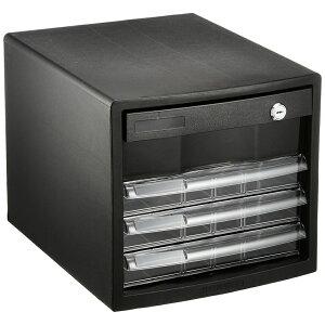 収納ボックス レターケース 書類ケース カギ付き A4E-SK4B