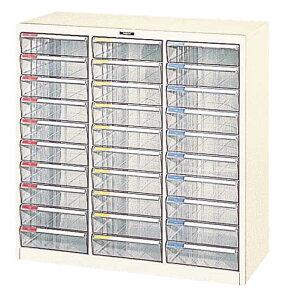 収納ボックス フロアケース 書類ボックス 収納ケース 書類ケース 引き出し 書類収納 スチール B4-M30P