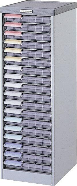 収納ボックス フロアケース 書類ボックス 収納ケース 書類ケース 引き出し 書類収納 スチール MAF-101N