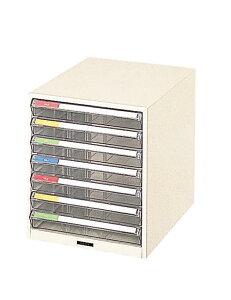 収納ボックス レターケース 書類ボックス 収納ケース 書類ケース 引き出し 書類収納 スチール B4-7P