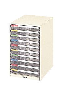 収納ボックス レターケース 書類ボックス 収納ケース 書類ケース 引き出し 書類収納 スチール B4-10P
