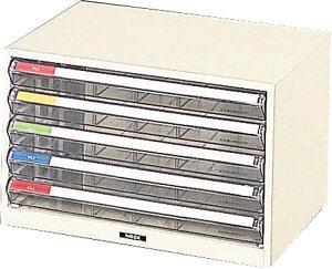 収納ボックス レターケース 書類ボックス 収納ケース 書類ケース 引き出し 書類収納 スチール B4-W5P