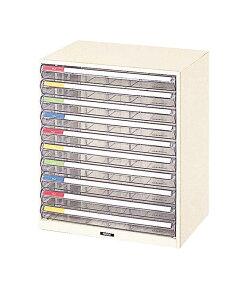 収納ボックス レターケース 書類ボックス 収納ケース 書類ケース 引き出し 書類収納 スチール B4-W10P