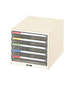 収納ボックス レターケース 書類ボックス 収納ケース 書類ケース 引き出し 書類収納 スチール B4-5P