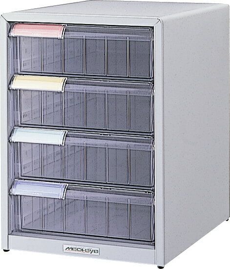 収納ボックス レターケース 書類ボックス 収納ケース 書類ケース 引き出し 書類収納 スチール MAD-205N