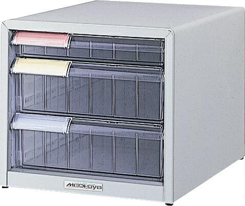 収納ボックス レターケース 書類ボックス 収納ケース 書類ケース 引き出し 書類収納 スチール MAD-103N