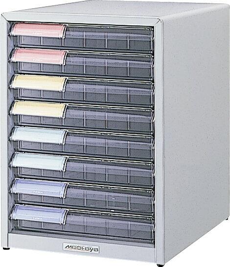 収納ボックス レターケース 書類ボックス 収納ケース 書類ケース 引き出し 書類収納 スチール MAD-201N