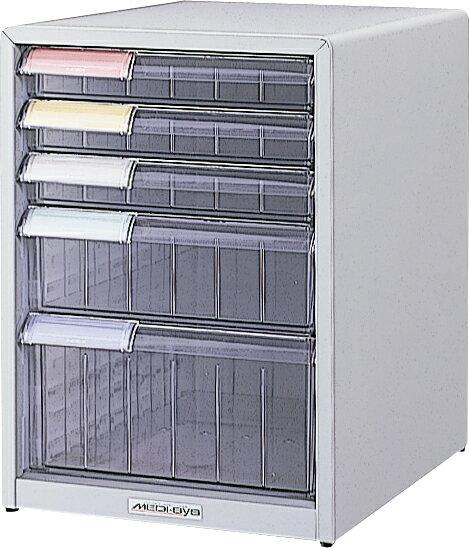 収納ボックス レターケース 書類ボックス 収納ケース 書類ケース 引き出し 書類収納 スチール MAD-202N