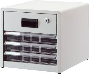 収納ボックス レターケース 書類ボックス 収納ケース 書類ケース 引き出し 書類収納 スチール 鍵付き AL-R4 ニューグレー
