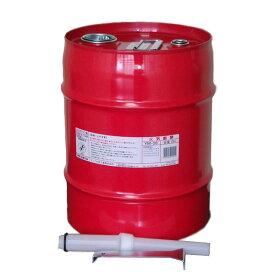 ガソリン携行缶20L【YM-20】ミニドラム型 JSDA 消防法適合品|ヤシマ化学工業