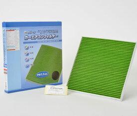 (10個)エアコンフィルター(トヨタ車用)活性炭&Ag濾紙<FESCO TY-3D>プリウス10/20、アルファード10/15等