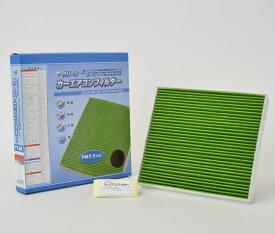 エアコンフィルター(トヨタ車用)活性炭&Ag濾紙<FESCO TY-5D>エスティマ50、ヴォクシー 70/75等