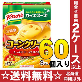 *3袋味之素科诺尔方便汤圆锥雪花膏19.2g 60個入〔圆锥和knorr松开,并且含拥挤浓汤粉末型油炸面包牛奶〕