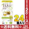 宏富 blendy 棍子老虎哈特乌龙茶 8 x 24 盒融入 [乌龙茶茶即时贴茶混合茶。