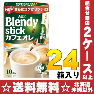 AGF 브랜디 스틱 카페오 레 (14g× 10) 24 도구 상자 입 〔 Blendy 브랜디 커피 こーひー 커피 라 떼 스틱 형식 〕