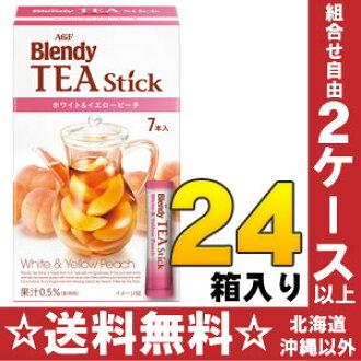 AGF布伦日杆球座心白&黄色桃子(*6部7.5g)24珍藏〔Blendy红茶杆水果球座〕