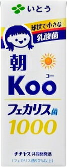 Morning Koo 200 ml pack 24 Motoiri to mind