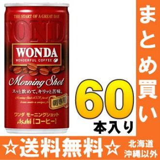 朝日文达早上拍摄 185 g 罐 30 件 x 2 摘要买