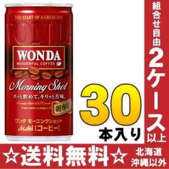朝日WONDA早礼服打击185g罐30本入〔万达罐咖啡〕