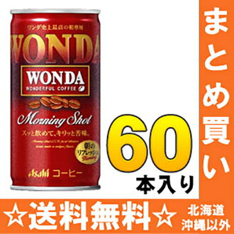 30 *2 canned 185 g of Asahi WONDA morning coat shots Motoiri bulk buying [Wanda canned coffee]
